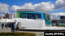 Маҳали баргузории мулоқотҳо дар Уфа