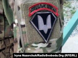 Тільки закінчивши Q-Course, військовослужбовець ЗСУ отримує право носити такий шеврон із червоною окантовкою