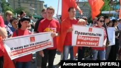 Участники акции протеста против пенсионной реформы в Новосибирске