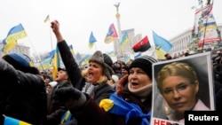 """""""Евромайдан"""", площадь Независимости, 16 декабря 2013"""