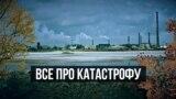 Армянск. О чем молчит крымская власть? | Крым.Реалии ТВ (видео)