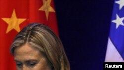 U.S. Secretary of State Hilary Clinton in Hong Kong