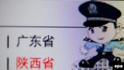 Кытай. Интернет колдонуучуларга мыйзамды сактоону эскерткен полиция кызматкери сайтты ачканда пайда болот. 20-январь 2010
