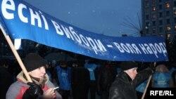 На мітингу Партії регіонів, архівне фото 2010 року