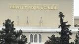 Döwlet edarasynyň binasy, Türkmenistanyň Balkan welaýaty (arhiw suraty)