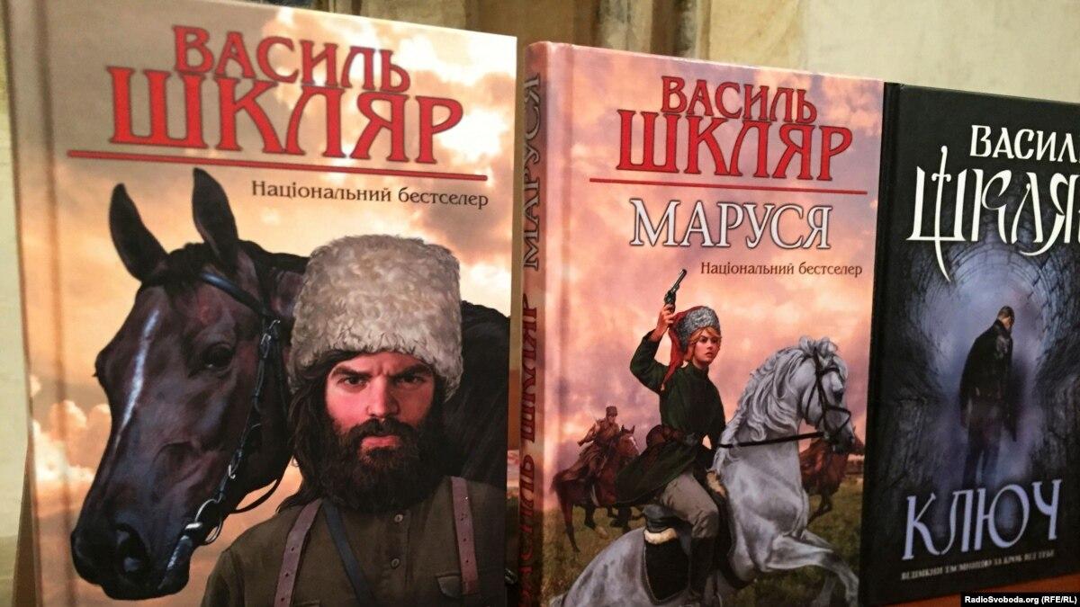 «Настоящее кино для настоящих украинцев»: первые реакции на фильм «Черный Ворон» по роману Шкляра