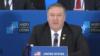 پومپئو میگوید رهبران جمهوری اسلامی ایران از ترورها در اروپا خبر دارند