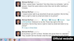 Скрин шот од Твитер профилот на американскиот амбасадор во Москва Мајкл Мекфаул