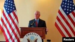 Державний секретар США Рекс Тіллерсон (архівне фото)