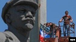 Ильичу без флага ДНР было тоскливо
