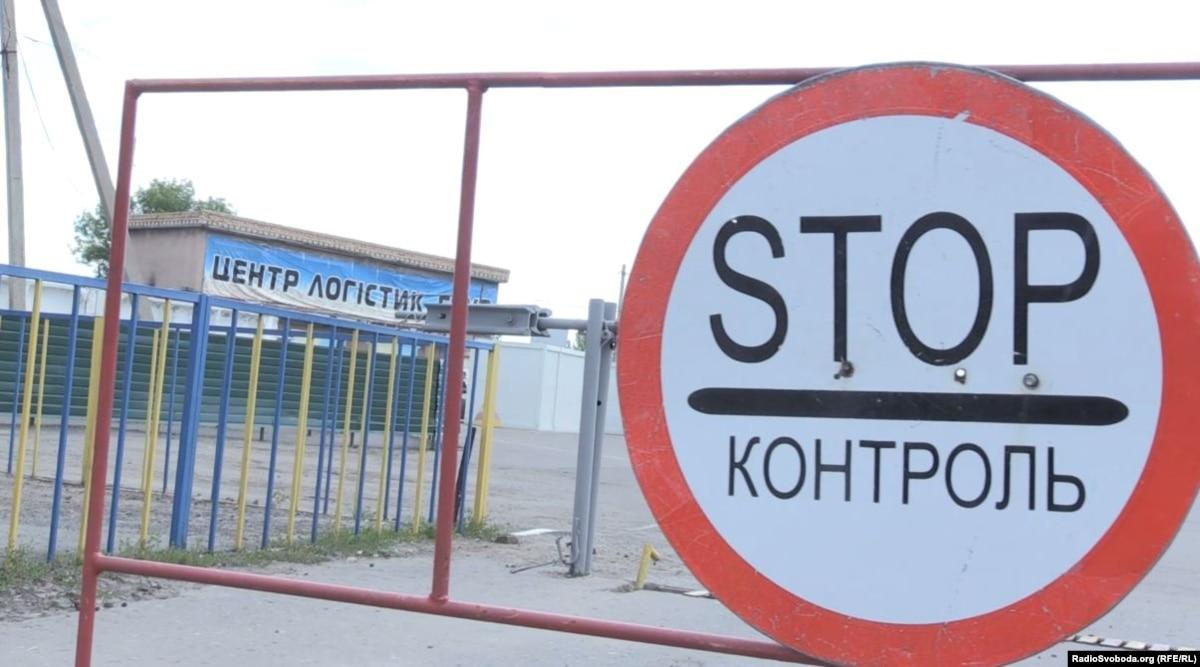 КПВВ «Майорское» временно прекратил работу