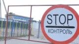 Контрольно-пропускной пункт «Майорск» в Донецкой области. Сейчас пропуск через него готовы осуществлять только украинские пограничники, с оккупированной стороны он заблокирован