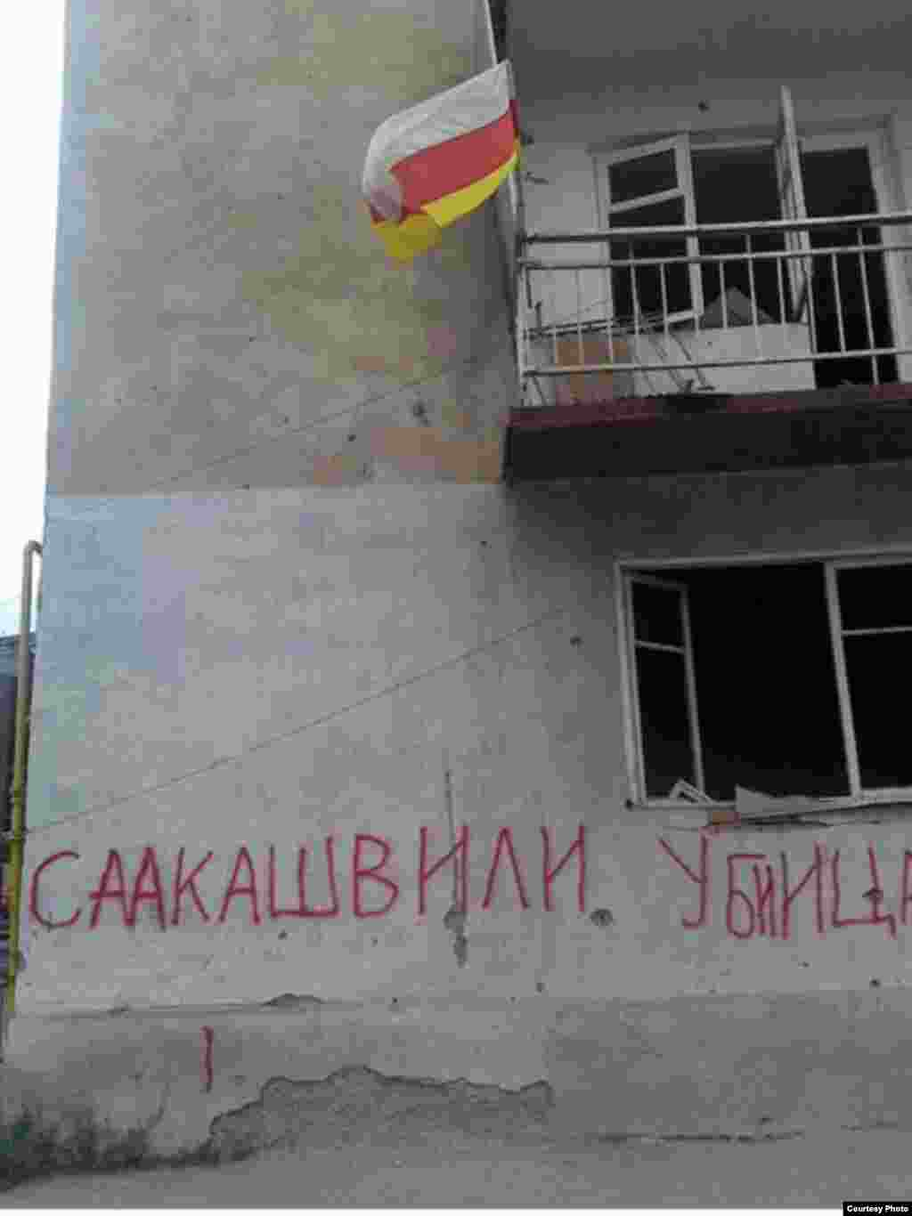 """Saakashvili is a murderer"" -- graffiti scrawled on a destroyed house in Tskhinvali - ""The people there honestly love the Russians. ... It's more like they dread the Georgians rather than just fear them. When you say the word Saakashvili or the word Georgian, people start shaking. They are terrified of the Georgians. So I was in a sort of state of shock. I saw hundreds of demolished houses. And every family I spoke to recounted horrifying stories about...the Georgians..."""