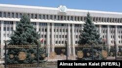 Qırğızıstan parlamenti