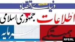 روزنامه تهران امروز از تصويب احداث ۳۰ هتل ويژه زنان در ۳۰ استان کشور خبرداده است.