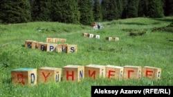 Орта Азиядағы орыс тілінің мәртебесі