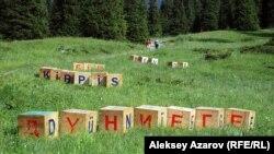 Хайп, биткоин и Крымский мост: лингвистические итоги 2017 года