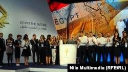 في ختام المؤتمر الاقتصادي في شرم الشيخ، آذار 2015