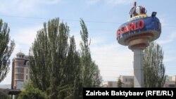 "Развлекательный центр ""Монте-Карло"", Бишкек, 20 июня 2012 года."