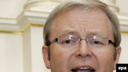 "Australian Prime Minister Kevin Rudd: ""Global situation is now complex"""