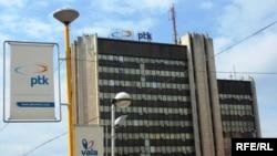 Posta dhe Telekomi i Kosovës