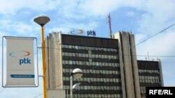 Zgrada Pošte i Telekoma, Kosovo