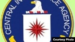 АҚШ-тың Орталық барлау басқармасының логотипі. Көрнекі сурет.