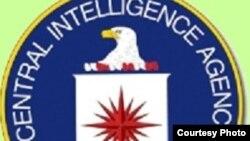 U.S. -- Central intelligence agency ( CIA ) logo