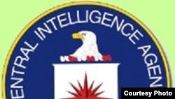 Logo e CIA-s