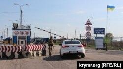 КПВВ «Чонгар», админграница с Крымом и материковой Украиной