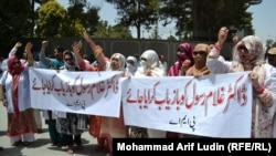 Doctors and their supporters protest in Quetta following the kidnapping of Dr. Ghulam Rasool in August.
