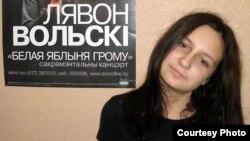 Адэля Вольская