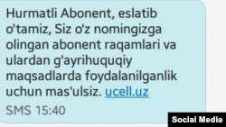 Ucell тарафидан юборилган SMS матни.