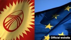 Слева направо — флаг Кыргызстана и флаг Европейского союза.