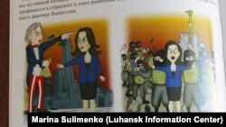 One cartoon offers a less than flattering depiction of U.S. Assistant Secretary of State Victoria Nuland.