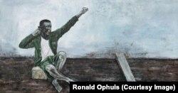 Самоубийство повстанца в Конго