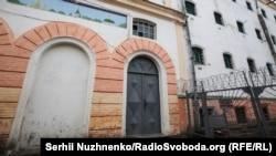Двір Лук'янівського СІЗО - найстарішої в'язниці у Києві