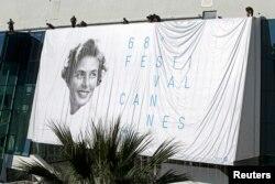 Офіційний плакат 68-го Каннського фестивалю з портретом Інгрід Бергман