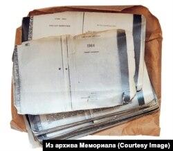 "Советский ""тамиздат"" – фотокопия романа ""1984"" Джорджа Оруэлла"