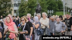The funeral was held at Minsk's Church of All Saints.