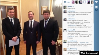 Is Kadyrov S Private Photo Album Now On Instagram