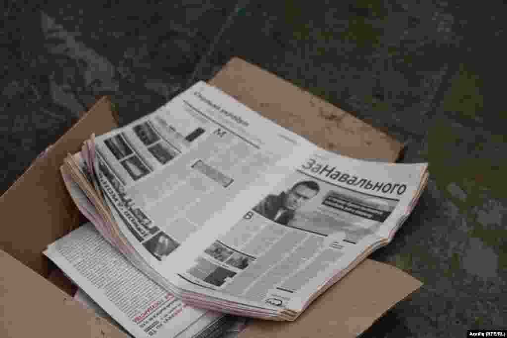Митингта таратылган газетларның берсе