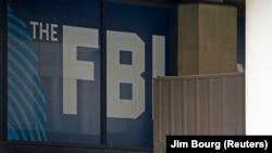 Clădirea FBI de la Washington