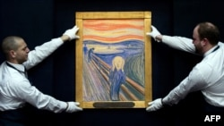 «Haray» (The Scream) əsəri