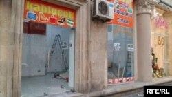 shop closing