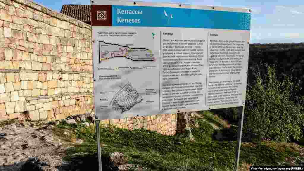 По некоторым данным, к моменту образования Крымского ханства (1441 год) караимы составляли большую часть населения Кале (так они называли город).