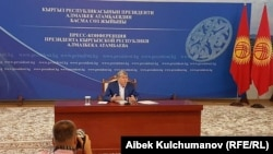 Пресс-конференция Алмазбека Атамбаева. 24 июля 2017 г.