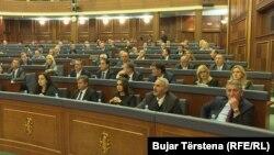 Deputetët e LDK-së