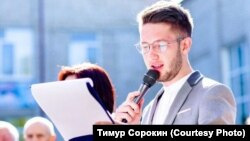 Тимур Сорокин