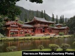 Азіяцкая культурная экспансія на Гаваях